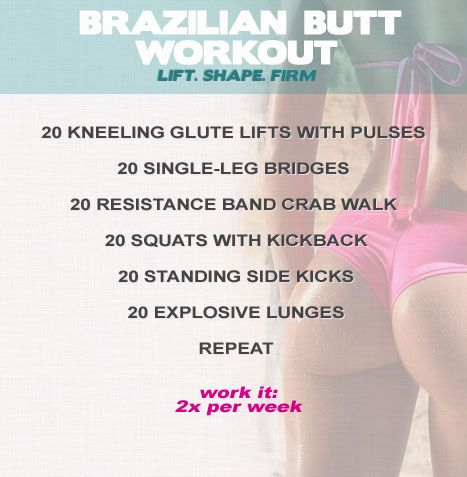 Brazilian But Workout