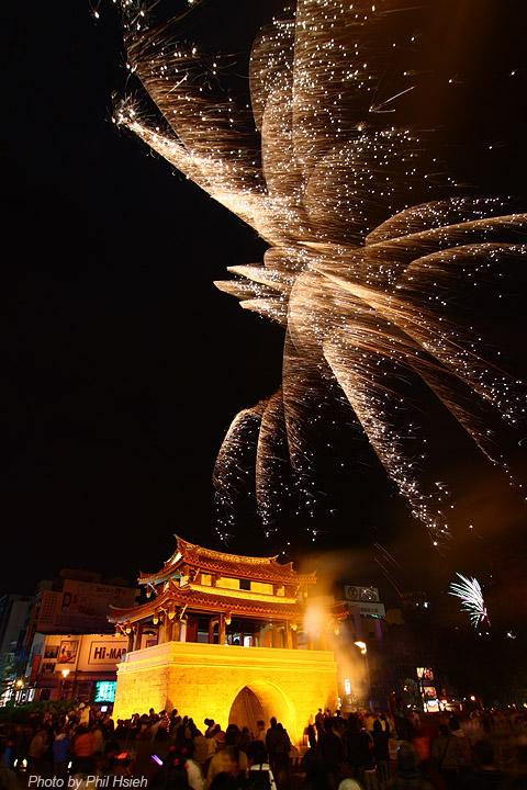 Firework In Hsinchu Taiwan We Know How To Do It