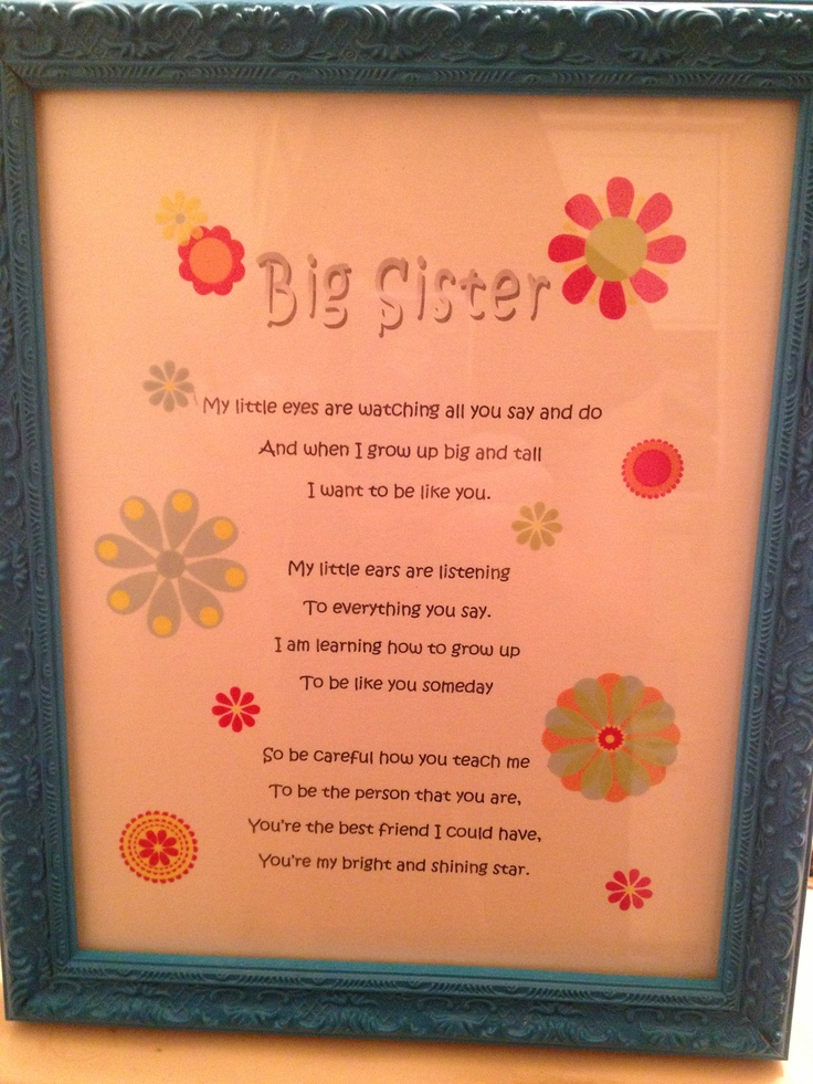 Big sister and brother poems