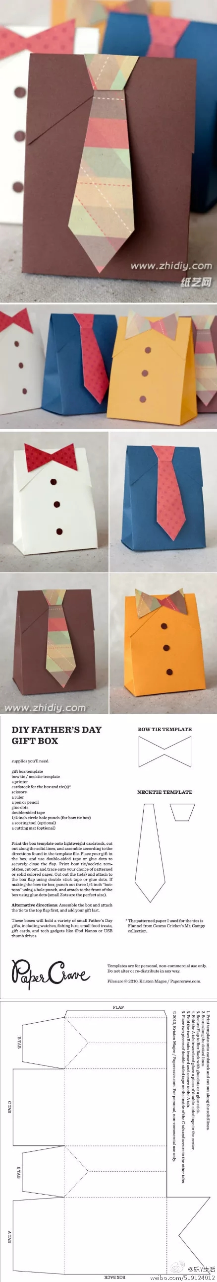 DIY Father's Day Gift Box
